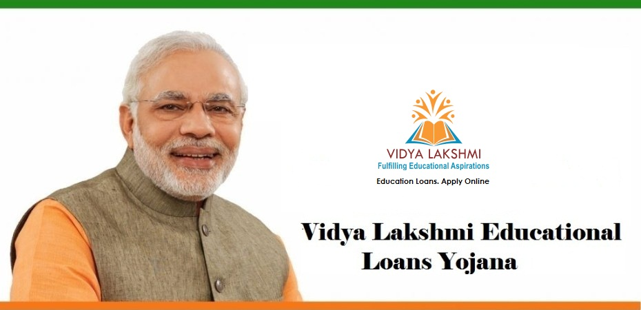Vidya Lakshmi Education Loan Portal