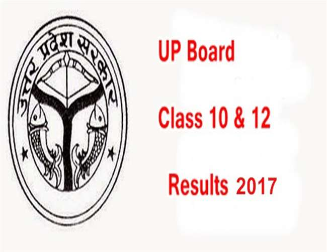 UP Board Results of Class 10th and 12th 2017