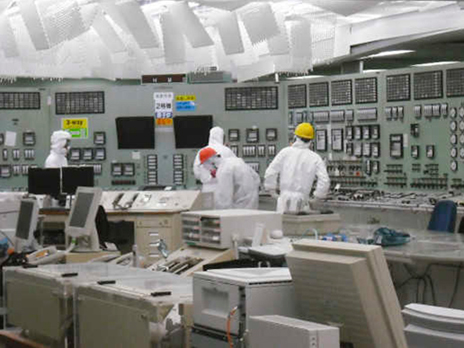 Nuclear Engineering - Engineering Colleges in Punjab
