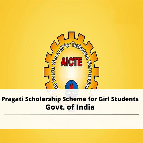 PRAGATI Scholarship