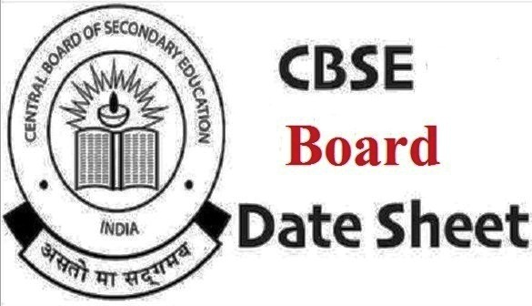 CBSE Board Exams 2019 Date Sheet