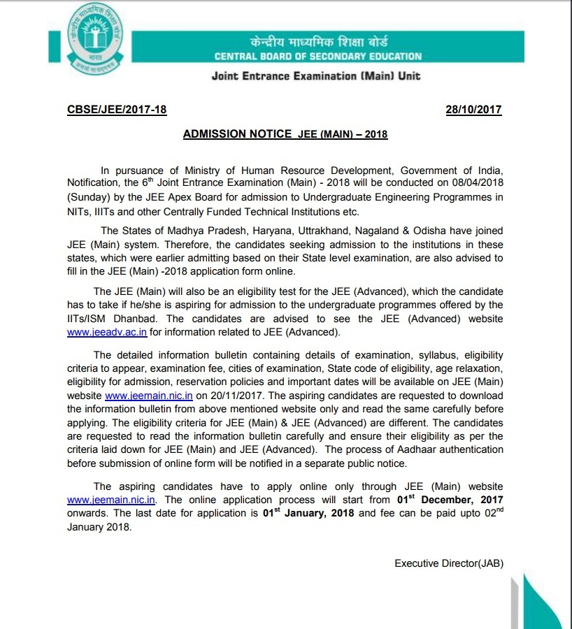 JEE Main 2019 Exam Application Form