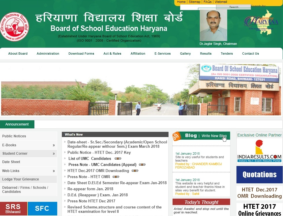 Haryana Board Exam Date Sheet 2018