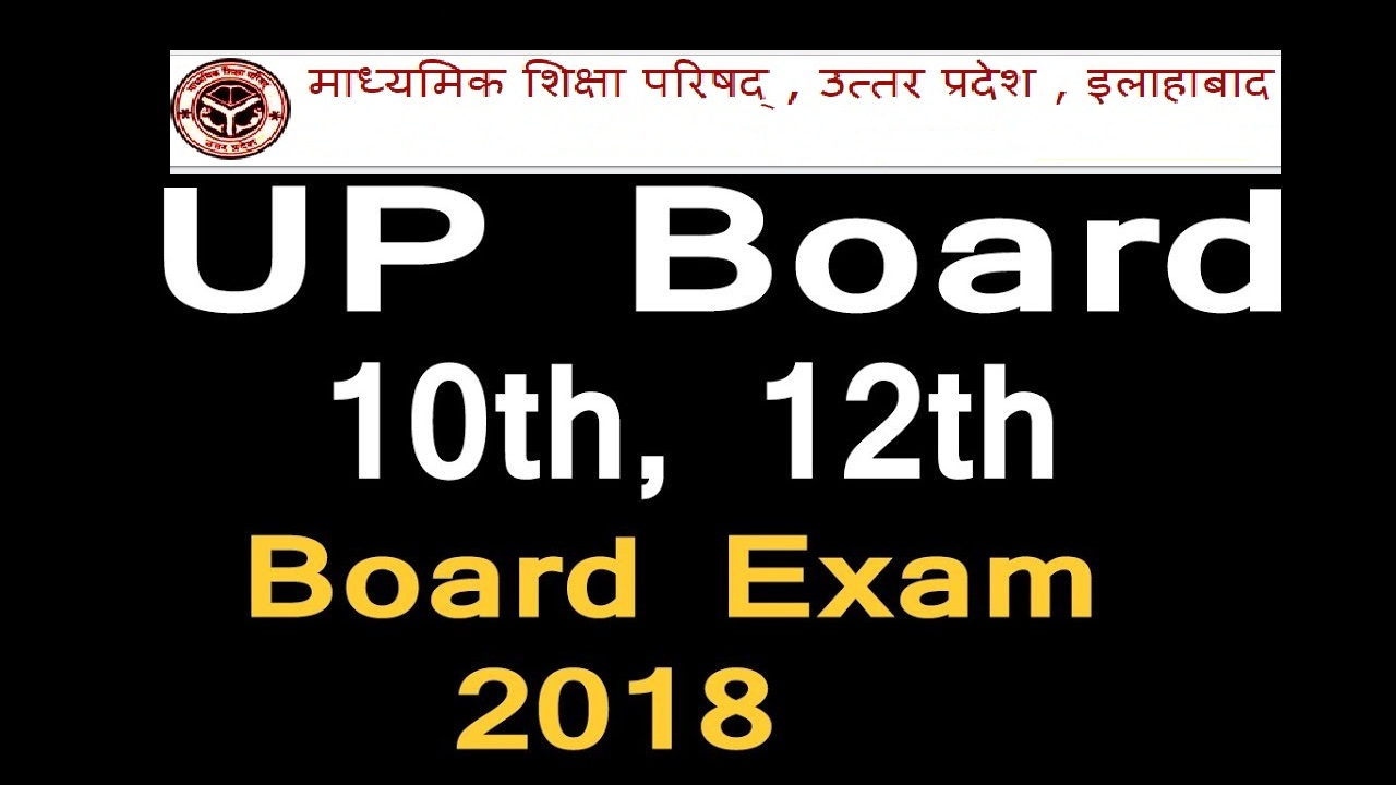 UP Board Exams 2018