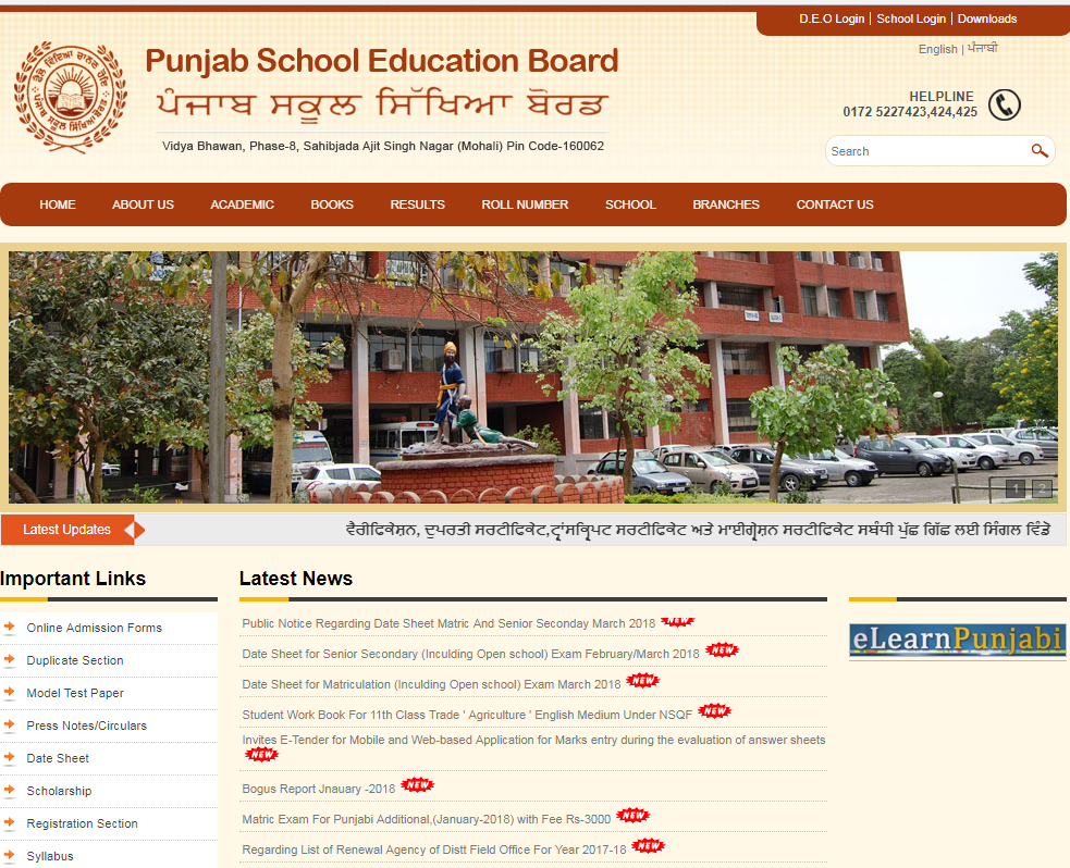 Punjab Board Class 10th 12th Date Sheet 2020