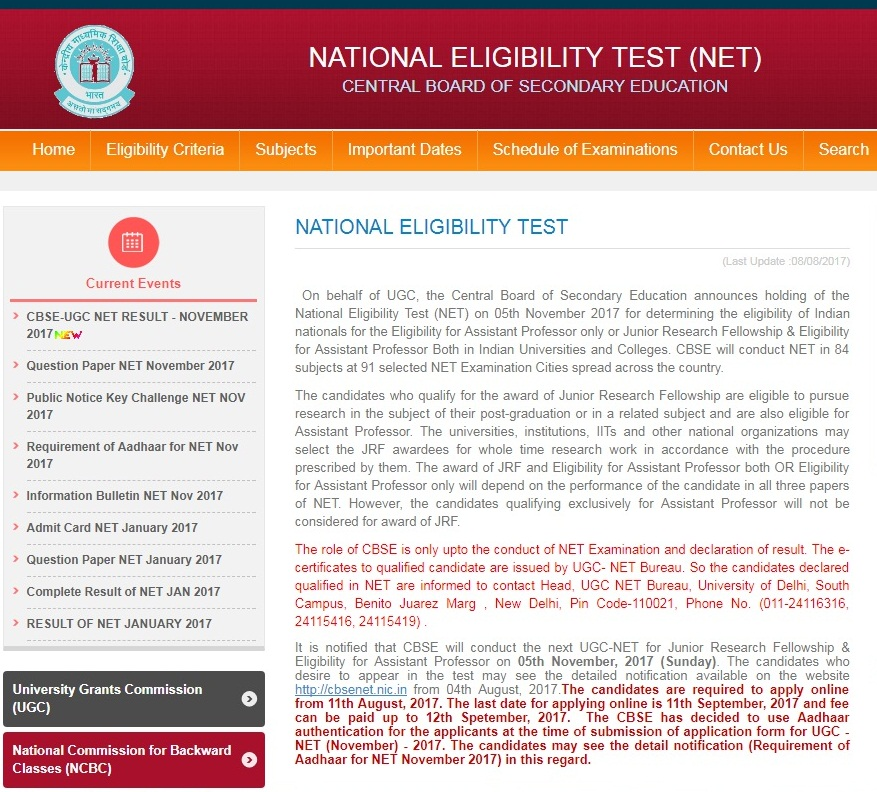 CBSE UGC NET Result 2020