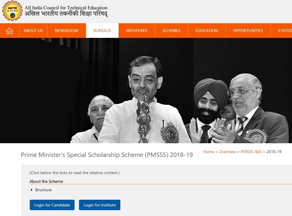 Prime Minister Special Scholarship Scheme (PMSSS) 2018-19 Jammu & Kashmir