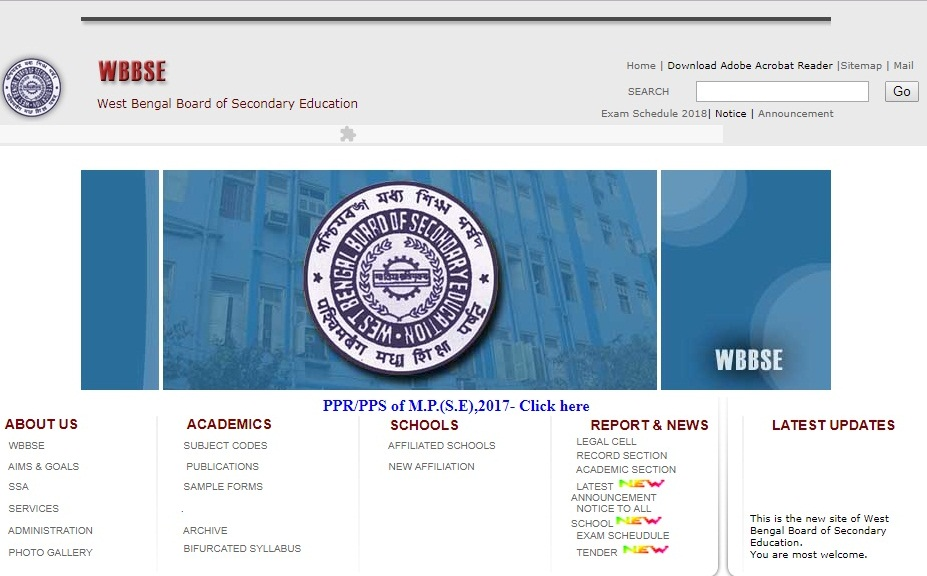West Bengal Class 10th & 12th Board Exam Datesheet