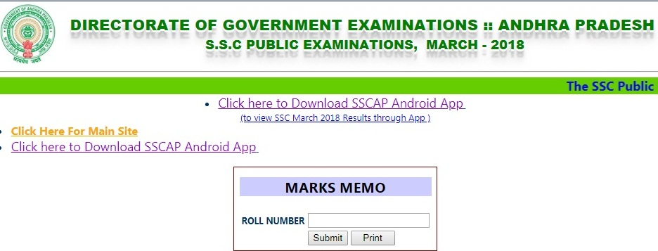 AP SSC Class 10th Result 2018