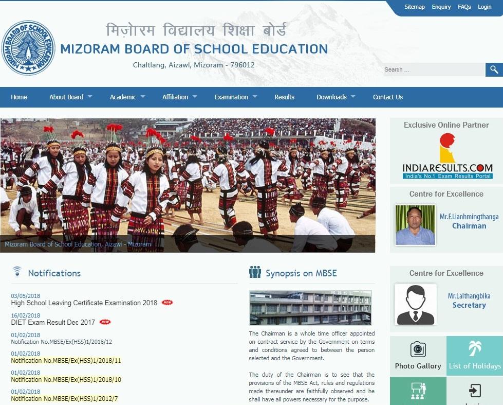 Mizoram Board Class 10th Result 2020
