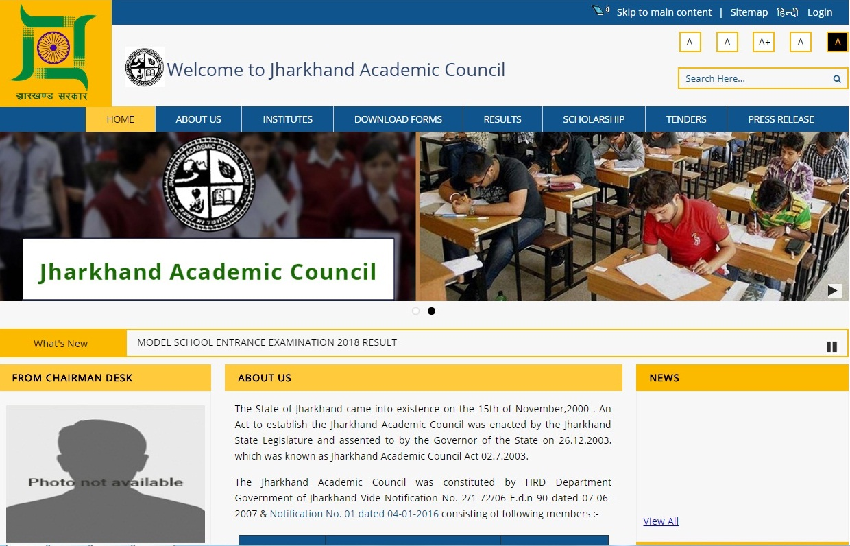 Jharkhand Board Class 10th & 12th Result 2020