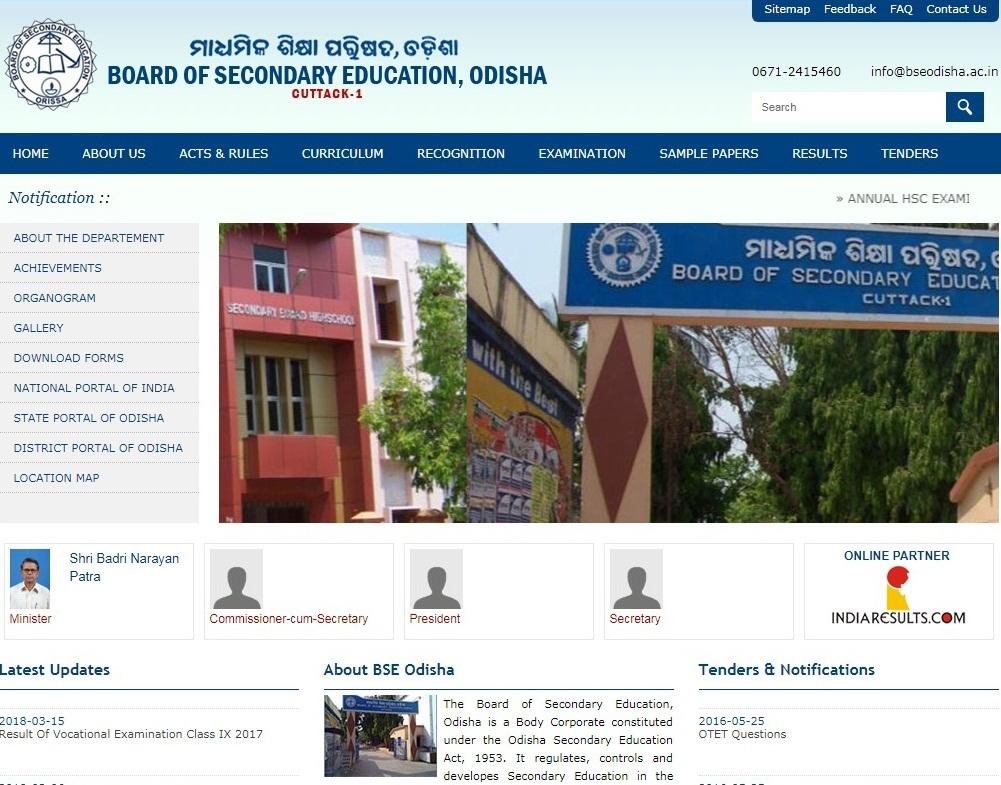 Odisha Board Class 10th Result 2020