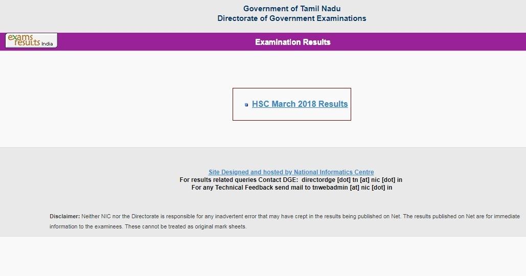 Tamil Nadu Board Class 12th Result 2020