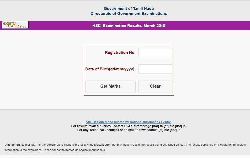 Tamil Nadu Board Class 12th Result 2018