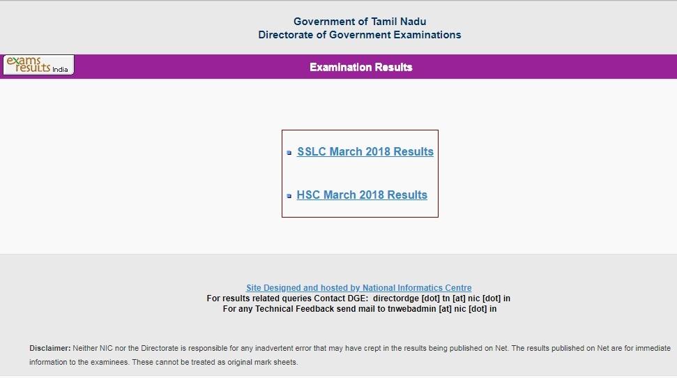 Tamil Nadu Board Class 10th Result 2019