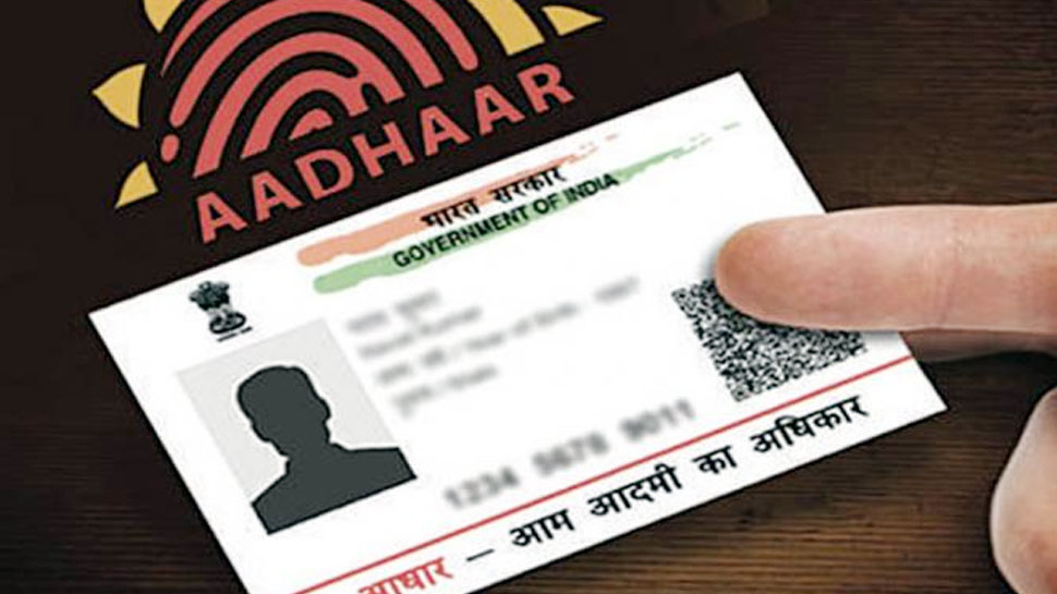 Adhaar Card - not to be printer on Colleges Certificates.