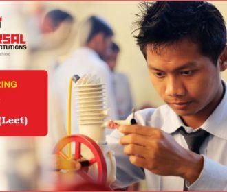 Best Engineering College in Punjab